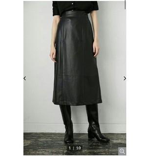 moussy - moussy F/LEATHER スカート