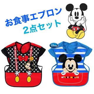 Disney - ミッキー♡お食事エプロン 食べこぼしポケット付き スタイ 男の子 ディズニー