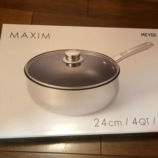 マイヤー(MEYER)のMEYER ディープパン フライパン(鍋/フライパン)