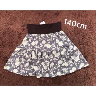 motherways - 140cm マザウェイズ お花柄 スカート
