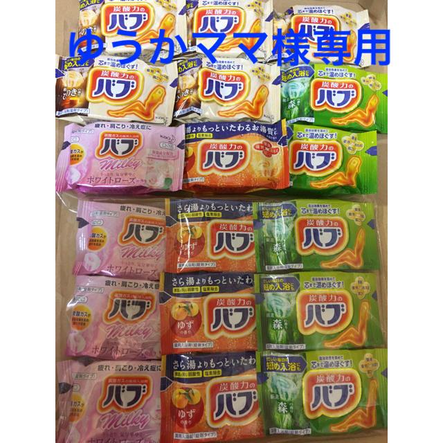 花王(カオウ)の花王 バブ 入浴剤 18個 コスメ/美容のボディケア(入浴剤/バスソルト)の商品写真