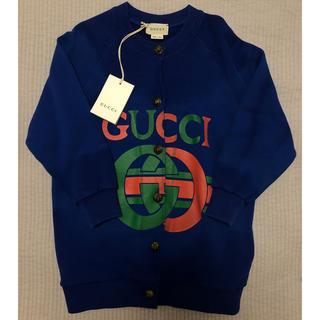 グッチ(Gucci)のGUCCI キッズ スウェット 新品未使用(ジャケット/上着)