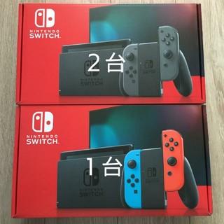 ニンテンドースイッチ(Nintendo Switch)の新品未開封 Nintendo Switch 3台セット ネオン グレー(家庭用ゲーム機本体)