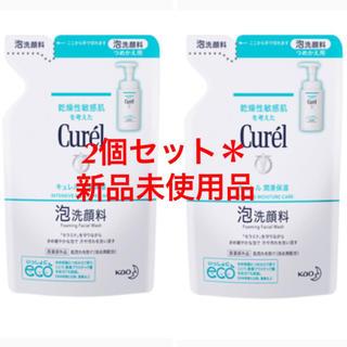 キュレル(Curel)のキュレル 泡洗顔料 つめかえ用 2個(洗顔料)