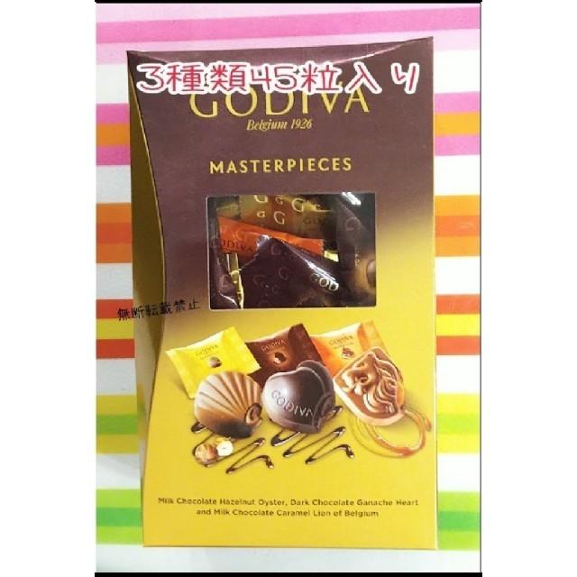 コストコ(コストコ)のコストコ GODIVA マスターピース 食品/飲料/酒の食品(菓子/デザート)の商品写真