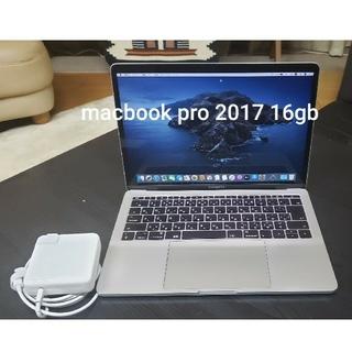 Mac (Apple) - macbook pro 2017 16gb 512gb
