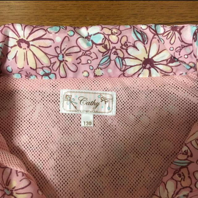 motherways(マザウェイズ)のマザウェイズ ウィンドブレーカー ポケッタブルジャケット 130 キッズ/ベビー/マタニティのキッズ服女の子用(90cm~)(ジャケット/上着)の商品写真