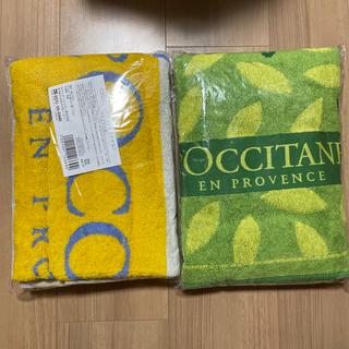 L'OCCITANE - ロクシタン バスタオル 2セット【新品・未使用】