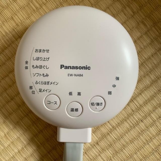 Panasonic(パナソニック)のPanasonic エアーマッサージャー EW-NA84 スマホ/家電/カメラの生活家電(その他)の商品写真