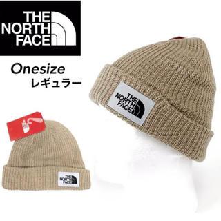 ザノースフェイス(THE NORTH FACE)のノースフェイス ビーニー ニット ベージュ The North Face(ニット帽/ビーニー)