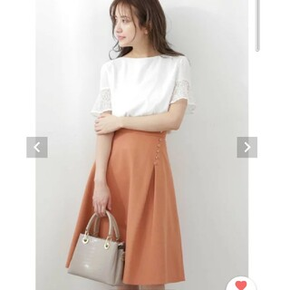 PROPORTION BODY DRESSING - サイド釦 タック フレア スカート プロポーションボディドレッシング
