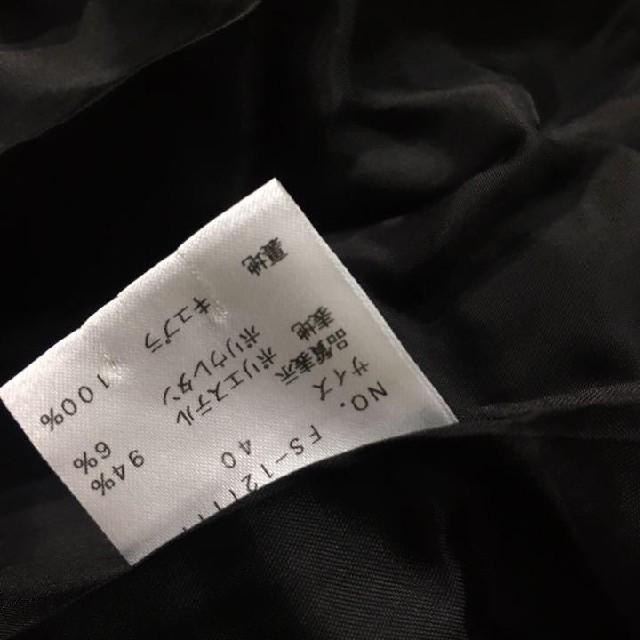 M'S GRACY(エムズグレイシー)のエムズグレイシー レディベーシックワンピース レディースのワンピース(ひざ丈ワンピース)の商品写真