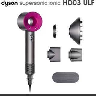 Dyson - ダイソン ドライヤー HD03 新品未開封