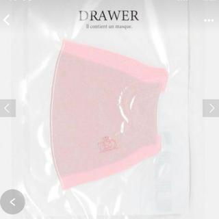 Drawer - 新品☆ドゥロワー マスク ピンク