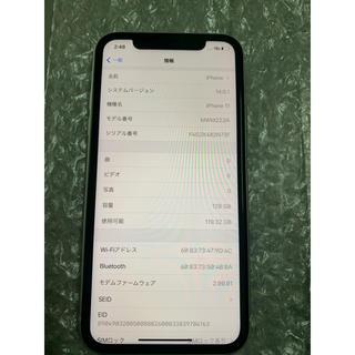 アイフォーン(iPhone)の【中古美品】iPhone11 128GB  ホワイト 本体のみ SIMフリー可能(スマートフォン本体)