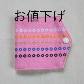 マスクケース ピンク丸(その他)