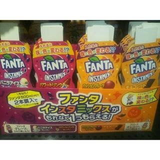 コカコーラ(コカ・コーラ)のファンタ インスタミックス(その他)