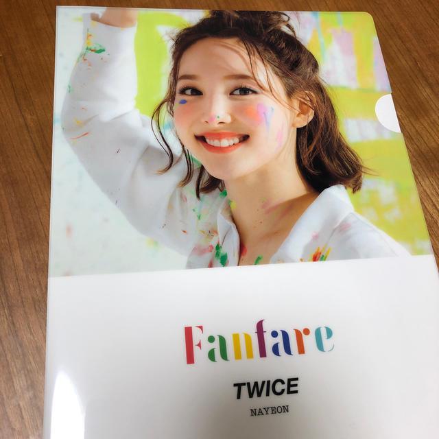 Waste(twice)(ウェストトゥワイス)のTWICE Fanfare クリアファイル ナヨン 値下げ中! エンタメ/ホビーのタレントグッズ(アイドルグッズ)の商品写真