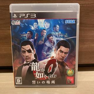 プレイステーション3(PlayStation3)の龍が如く0 誓いの場所 PS3(家庭用ゲームソフト)
