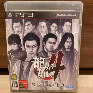 プレイステーション3(PlayStation3)の龍が如く4 伝説を継ぐもの PS3(家庭用ゲームソフト)
