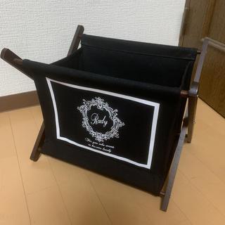 Rady - Rady 収納ボックス(マガジンラック)