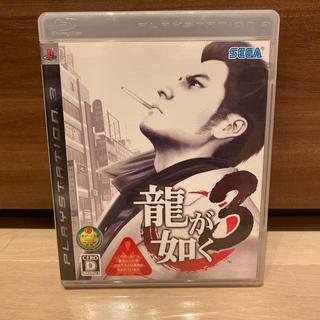 プレイステーション3(PlayStation3)の龍が如く3 PS3(家庭用ゲームソフト)