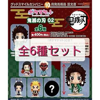 【新品未開封】ポケマケット 鬼滅の刃02 全6種セット
