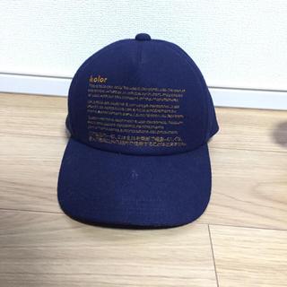 カラー(kolor)のkolor baseballcap (キャップ)