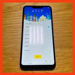 ASUS - ★大特価★【良品&送料無料】ZenFone Max M2 [32G] シルバー