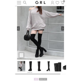 GRL - GRL ニーハイブーツ 【新品未使用】