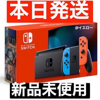 ニンテンドースイッチ(Nintendo Switch)の新品未開封★Switch 任天堂スイッチ 本体 ネオンブルーレッド ニンテンドウ(家庭用ゲーム機本体)