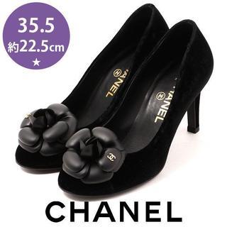 シャネル(CHANEL)の美品❤️シャネル カメリア ココマーク ベロア パンプス 35.5(約22.5(ハイヒール/パンプス)