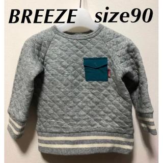 BREEZE - ブリーズ BREEZE キルティング トレーナー 90