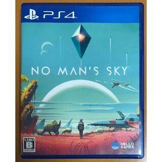 プレイステーション3(PlayStation3)の新品 Destiny 降り立ちし邪神 レジェンダリーエディション (家庭用ゲームソフト)