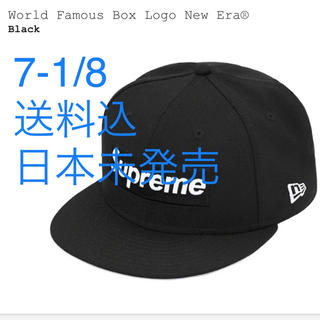 Supreme - Supreme Box Logo New Era 7-1/8 Black 黒