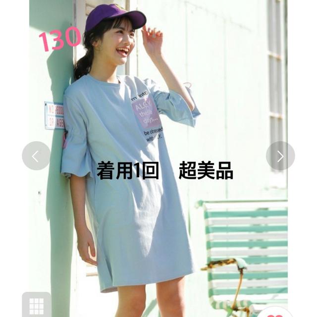 JENNI(ジェニィ)の着用1回 クリアパッチTワンピ キッズ/ベビー/マタニティのキッズ服女の子用(90cm~)(ワンピース)の商品写真