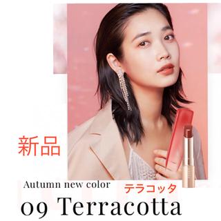 オペラ(OPERA)の新品未開封  オペラリップティント 新色09テラコッタ(口紅)