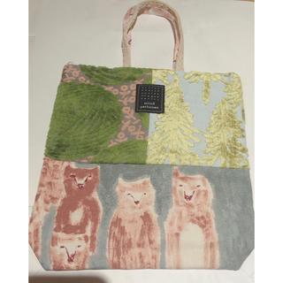 mina perhonen - 新品タグ付き ミナペルホネン トーストバッグ ピースバッグ くま 熊 トート