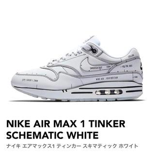 NIKE - ナイキ エアマックス1 ティンカー スキマティック ホワイト