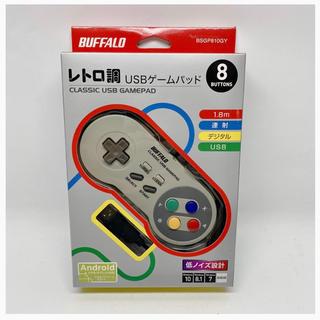 バッファロー(Buffalo)の新品未使用 ゲームパッド BUFFALO製 スーパーファミコン レトロ調 USB(その他)