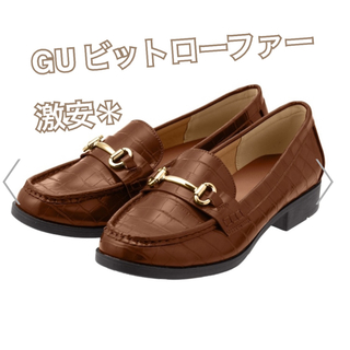 GU - ジーユー GU  ビット ローファー クロコ調 ブラウン M