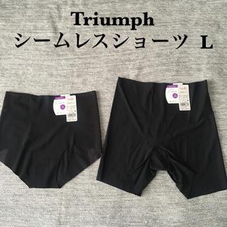 Triumph - トリンプ シームレスショーツ Lサイズ 2枚セット
