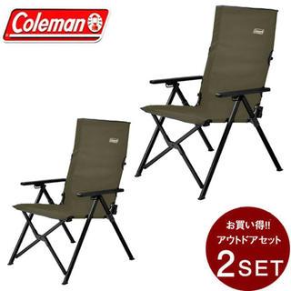 Coleman - コールマン レイチェア オリーブ 2脚セット coleman