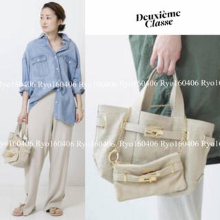 DEUXIEME CLASSE - 美品⭐️ドゥーズィエムクラス/シータパランティカ/トートバッグ/ベージュB
