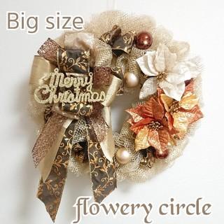 クリスマス リース『   flowery circle  』