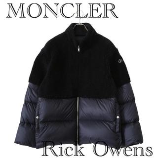 Rick Owens - ⚠️明日18時まで MONCLER + Rick Owens コラボ サイズ0