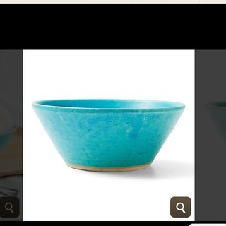 FELISSIMO - 信楽焼 小鉢