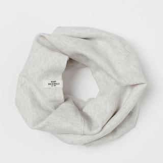 エイチアンドエム(H&M)の【新品】H&M コットンスヌード キッズベビー(マフラー/ストール)