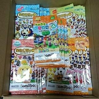 Nintendo Switch - あつまれ どうぶつの森 amiiboカードセット
