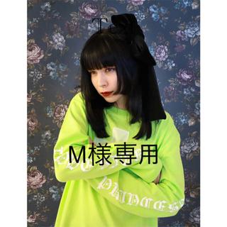 ケイティー(Katie)のM様専用(Tシャツ(長袖/七分))